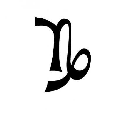 Symbole Capricorne Chris Alexxa